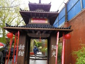 giant panda pagoda